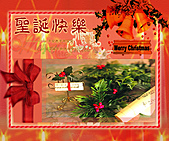 (耶誕)動畫大卡圖:7801445_6.jpg