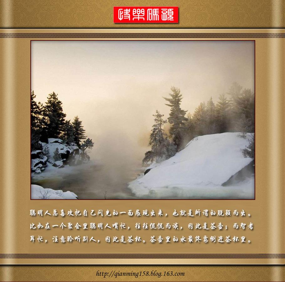上傳的照片:13341281_6.jpg