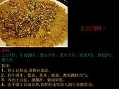 30種美味餅製作法:投影片6.J