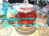茶譜:桂花蜜茶.gif