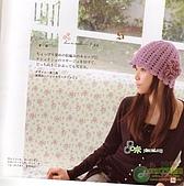 毛帽:20090811_7270d01ff3feee6879774mickz94atis[1].jpg