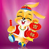 2011兔年大吉图片欣赏:2702c2eq9d66.gif