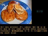 30種美味餅製作法:投影片26.J