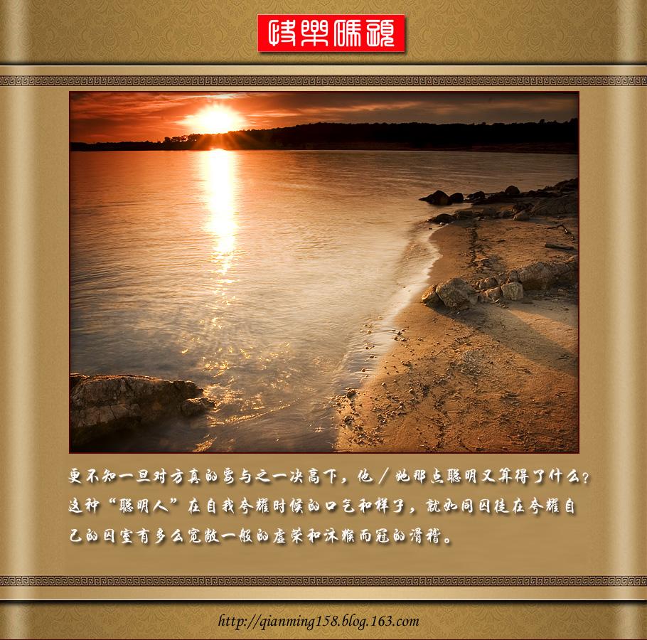 上傳的照片:13341281_11.jpg