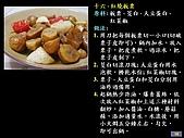 100道素菜:投影片16.J