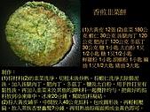 30種美味餅製作法:投影片19.J