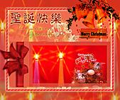 (耶誕)動畫大卡圖:7801445_8.jpg