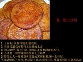 30種美味餅製作法:投影片8.J