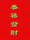 2011兔年大吉图片欣赏:8143085_42.jpg