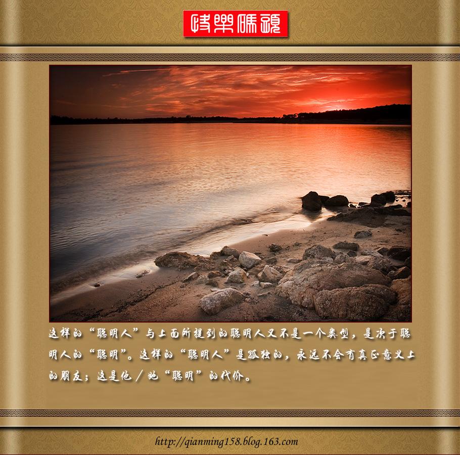 上傳的照片:13341281_14.jpg