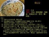 30種美味餅製作法:投影片15.J