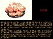 30種美味餅製作法:投影片29.J