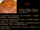 30種美味餅製作法:投影片2.J