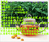 茶譜:青草茶.gif