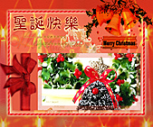 (耶誕)動畫大卡圖:7801445_3.jpg