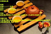 茶譜:參須枸杞茶.gif