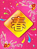 2011兔年大吉图片欣赏:8851987_2.gif