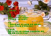 茶譜:枸杞紅棗茶.gif