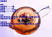 茶譜:紫羅蘭茶.gif