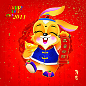 2011兔年大吉图片欣赏:2302823q9d4d.gif