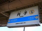 2014日本四國浪漫之旅DAY7內子→大洲→下灘→大阪:P1190325.JPG