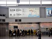 2012日本中部北陸自由行DAY1-台灣→名古屋→高山:1636846745.jpg