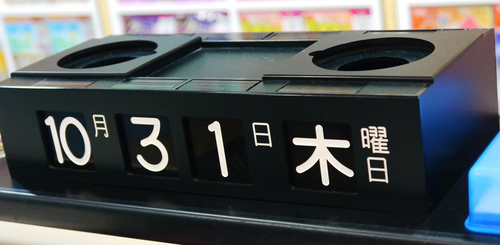 2013日本東北紅葉鐵腿行day1台灣→仙台→青森:P1120511.JPG