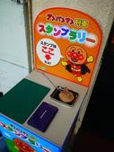 2014日本四國浪漫之旅DAY5四萬十川→松山:P1180812.JPG