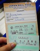 2013日本東北紅葉鐵腿行day1台灣→仙台→青森:P1120517.JPG