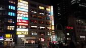 2013日本東北紅葉鐵腿行_手機上傳:20131106_184459.jpg