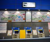 2013日本東北紅葉鐵腿行day1台灣→仙台→青森:P1120496.JPG