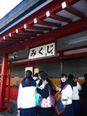 2013.12月東京生日之旅DAY1:P1160700.JPG