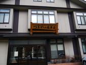 2013東京生日之旅DAY2 日光→宇都宮:P1170179.JPG