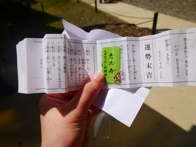 2013春賞櫻8日行***DAY3 醍醐寺→金閣寺→平野神社:1541713103.jpg