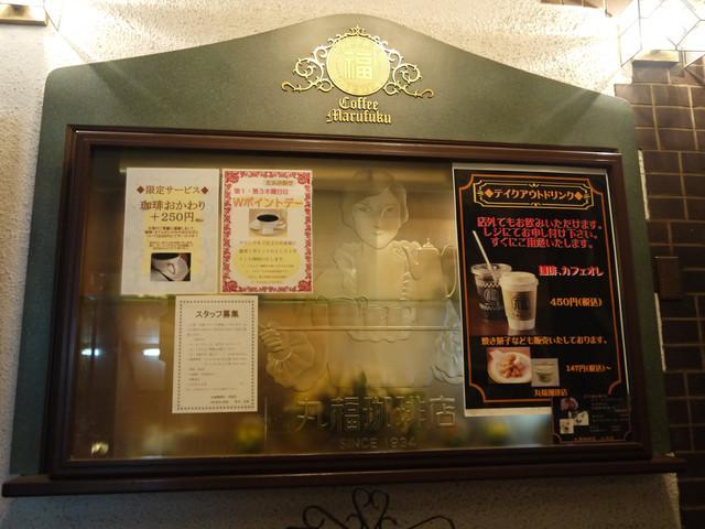 **春賞櫻8日行***Day6 大阪 阪堺電車→心齋橋:1141755303.jpg