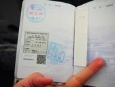2013日本東北紅葉鐵腿行Day8松島→台灣:P1160640.JPG