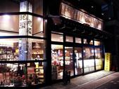 2012日本中部北陸自由行DAY1-台灣→名古屋→高山:1636846796.jpg