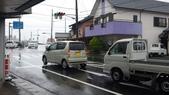 2014日本四國浪漫之旅DAY5四萬十川→松山:20140520_111833.jpg
