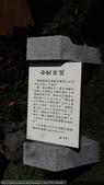 2014日本四國浪漫之旅DAY6松山城→道後溫泉周邊:20140521_073816.jpg