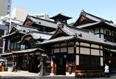 2014日本四國浪漫之旅DAY6松山城→道後溫泉周邊:P1180994.JPG