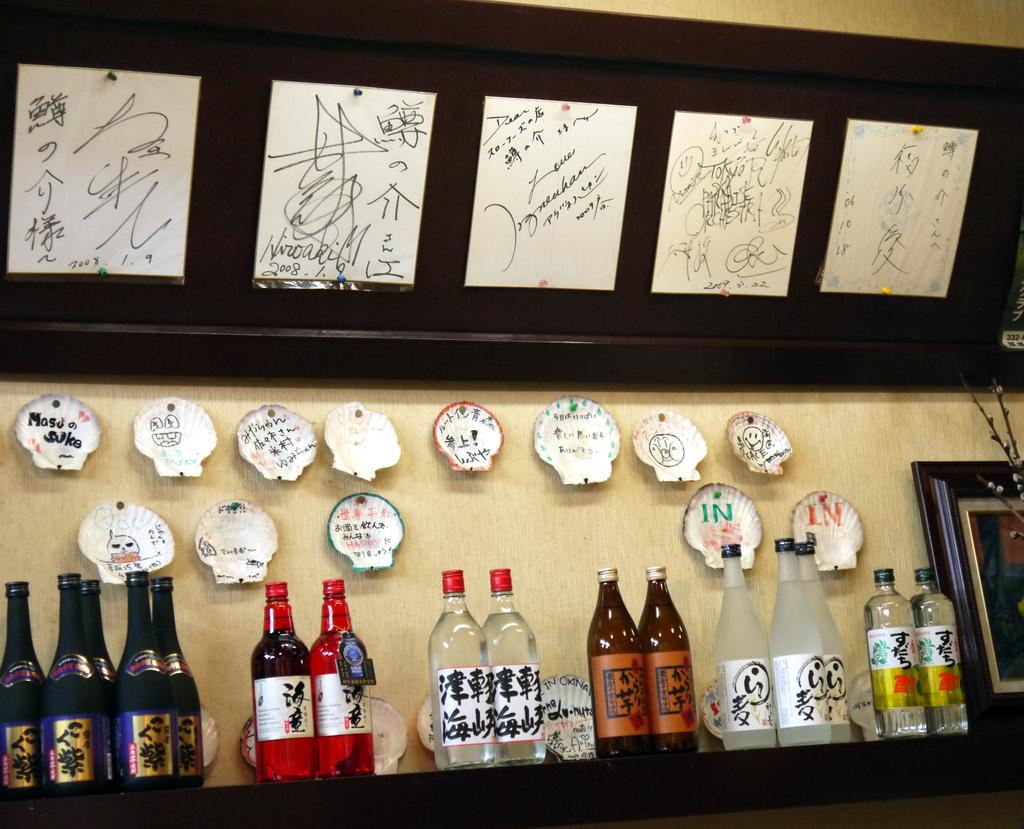2013日本東北紅葉鐵腿行day1台灣→仙台→青森:P1120551.JPG