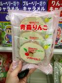 2013日本東北紅葉鐵腿行day1台灣→仙台→青森:P1120562.JPG