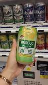 2014初夏四國浪漫之旅day4 高知城→桂濱:20140519_202915.jpg