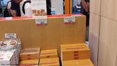 2014夏‧北海道家族之旅DAY7新千歲機場:20140723_122313.jpg