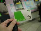 2013.12月東京生日之旅DAY1:P1160783.JPG