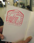 2013日本東北紅葉鐵腿行Day3田澤湖→乳頭溫泉鄉:P1130330.JPG