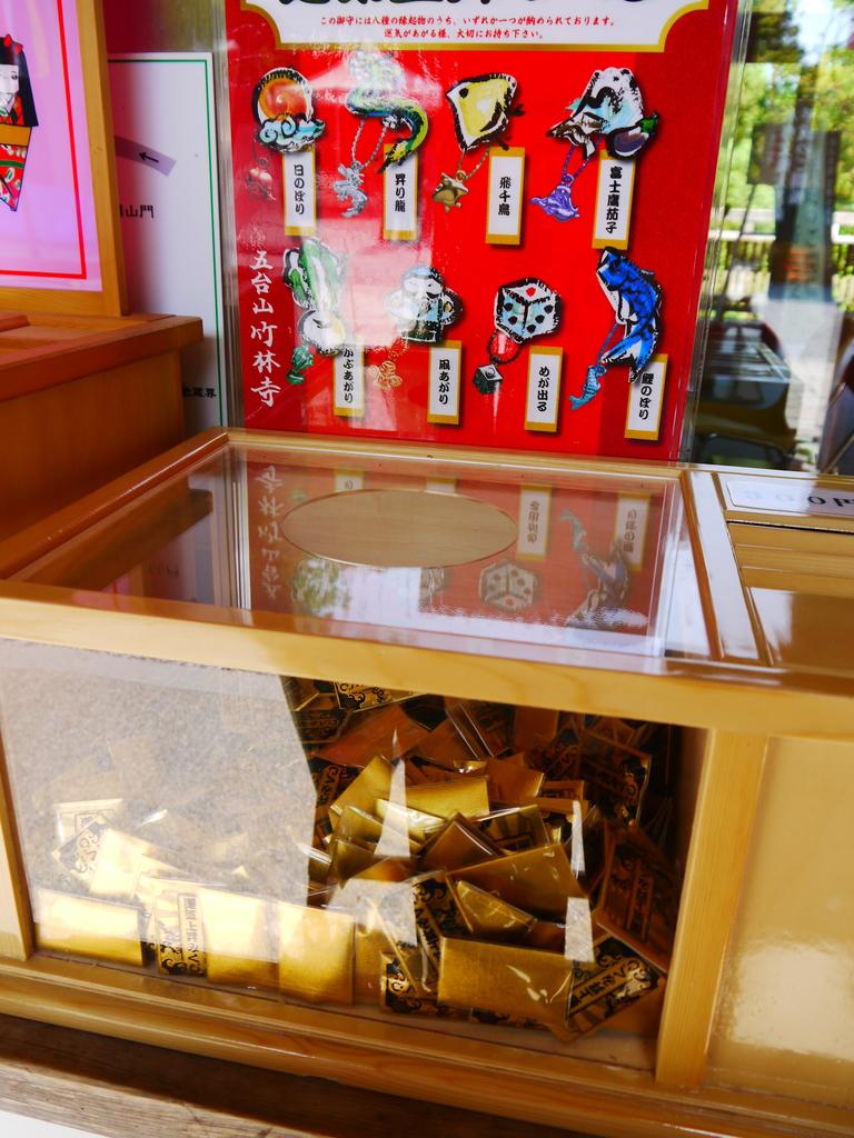 2014初夏四國浪漫之旅day4 高知城→桂濱:P1180711.JPG