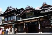 2014日本四國浪漫之旅DAY6松山城→道後溫泉周邊:P1180997.JPG