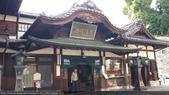 2014日本四國浪漫之旅DAY6松山城→道後溫泉周邊:20140521_074138.jpg