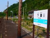 2014日本四國浪漫之旅DAY7內子→大洲→下灘→大阪:P1190562.JPG